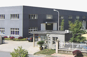 Zhejiang Omega machinery factory
