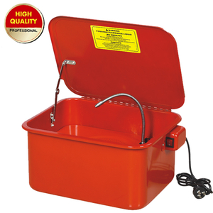 3.5 gallon Parts Washer